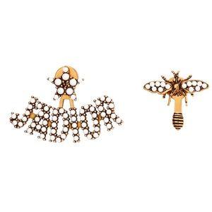J'Adore Antique Gold Asymmetrical Stud Earrings